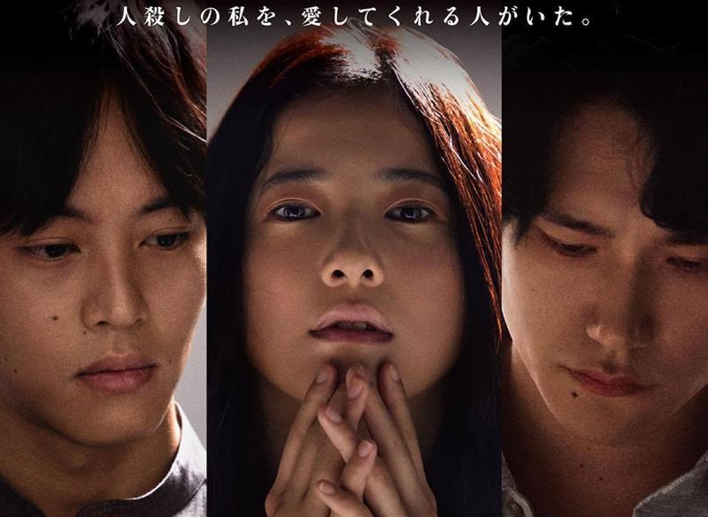 吉高由里子主演的《百合心》在日本票房不佳。(翻攝網路)