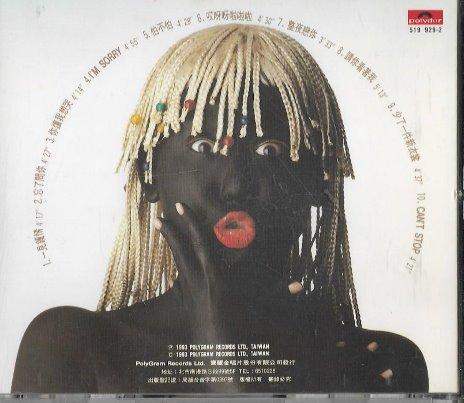 藍心湄在1994年的《一見鍾情》專輯曾把臉塗黑、綁起辮子頭引起話題。(翻攝自網路)