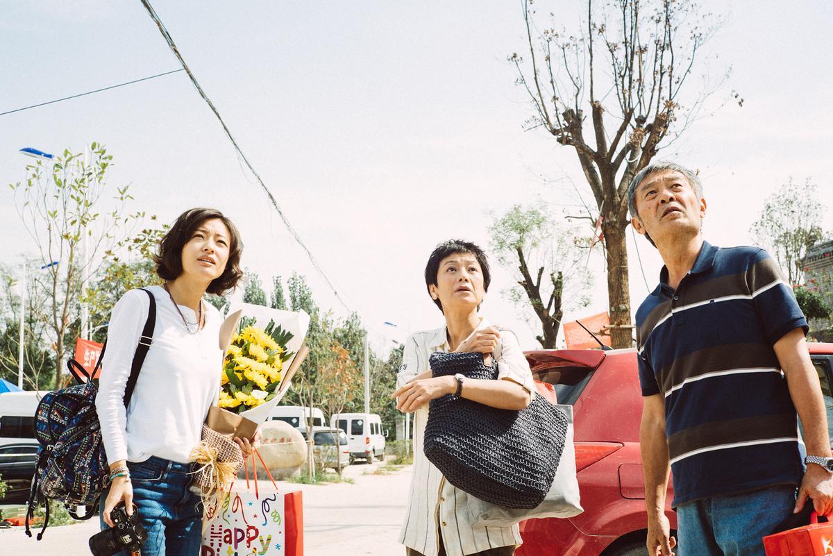 《相愛相親》中的張艾嘉,演出的,是女兒、太太也是一個母親。
