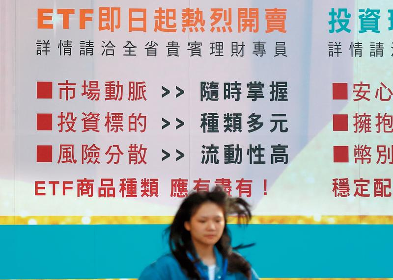 買賣ETF不是ETF的成分股也需同時被買賣,而是投資人間的交易,另外製造出一層流動性。