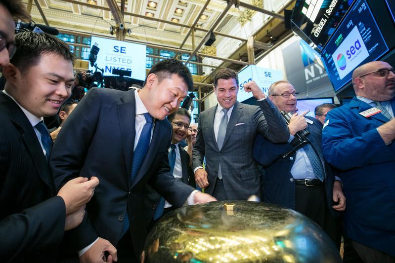 蝦皮母公司SEA上週在美國紐約證交所上市,順利集資新台幣268億元。(SEA集團提供)