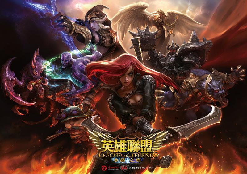 其實 SEA 手上代理了2大遊戲 —《英雄聯盟LOL》《傳說對決》都是中國騰訊擁有的。(翻攝自網路)
