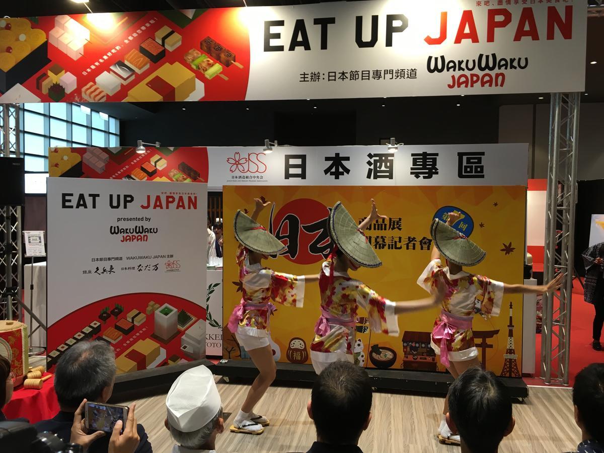 由日本節目頻道舉辦的「日本美食嘉年華」活動,10月27日熱鬧展開。