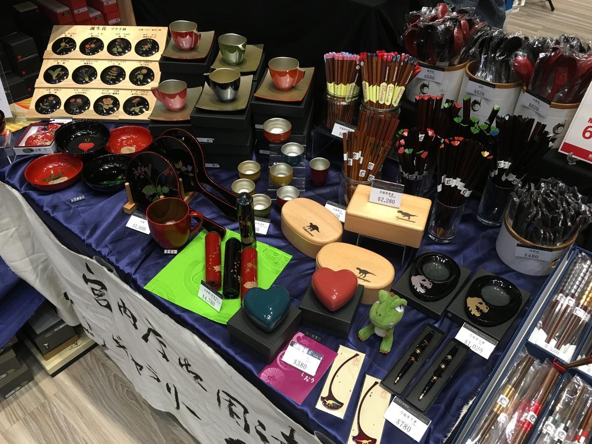 商品展可買到日本瓷器和餐具。