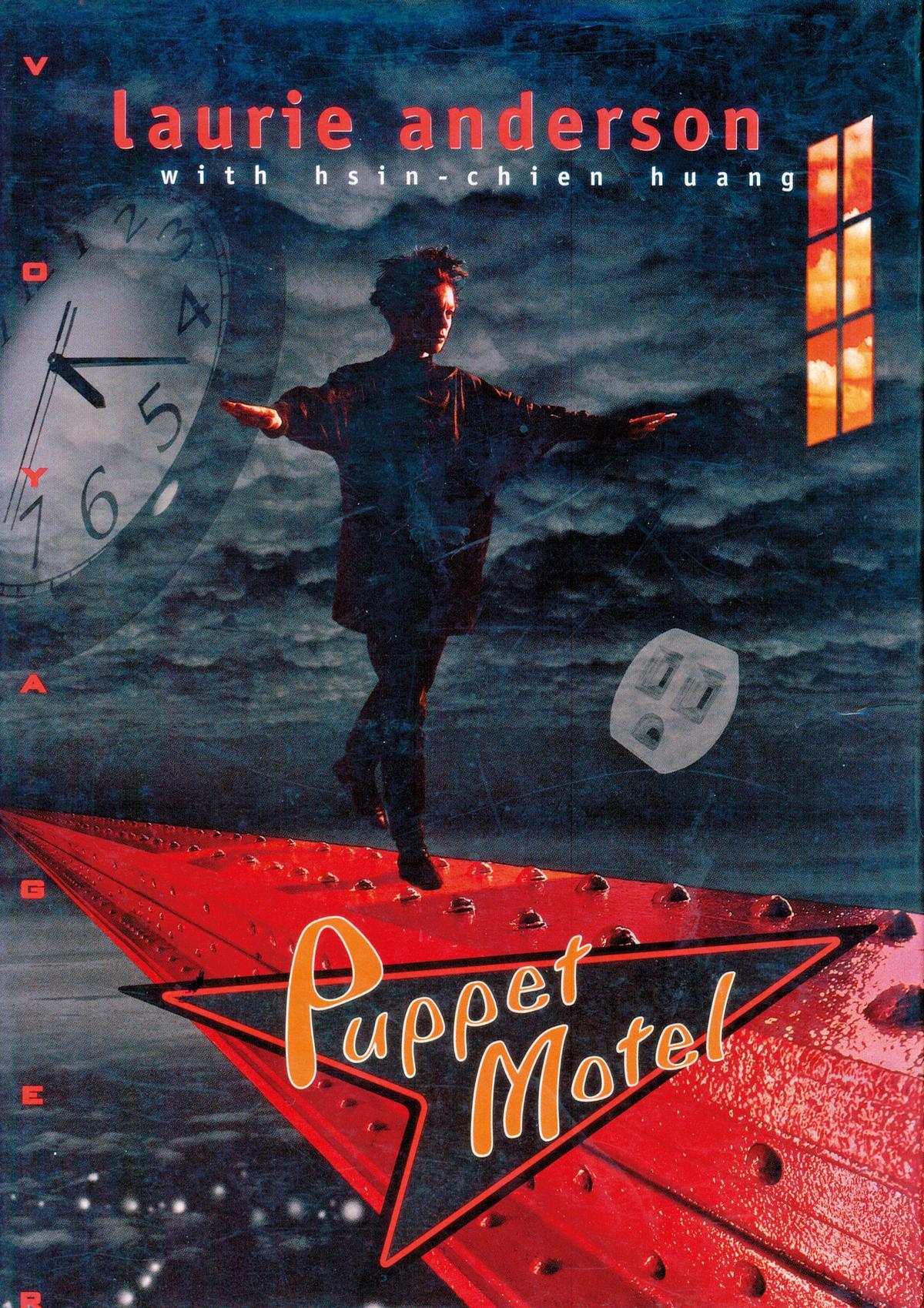 1995年蘿瑞安德森邀黃心健一起參與《Puppet Motel》作品互動光碟製作。(黃心健提供)