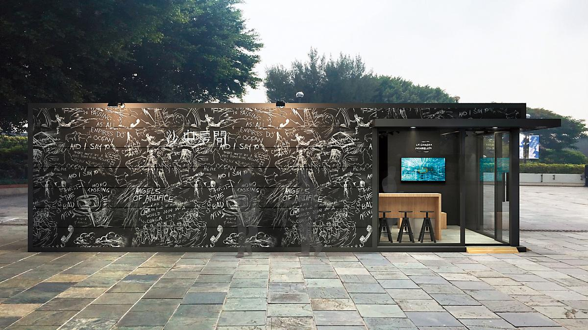 《沙中房間》VR裝置預計11月中旬起於台北市立美術館戶外展出。(黃心健提供)