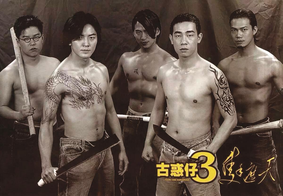 《古惑仔》颳起不少風潮,鄭伊健的長髮、兄弟的刺青等在當時潮到出水,引起不少人模仿。(翻攝自網路)
