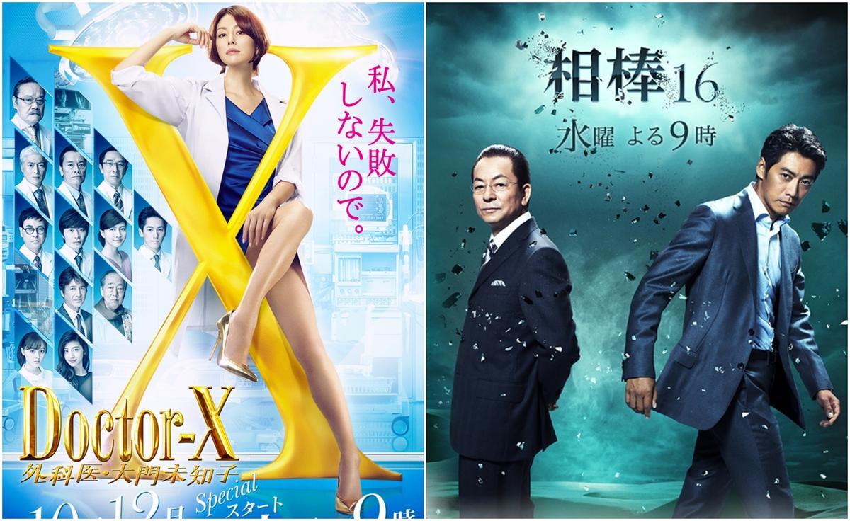 2017年秋季日劇,14齣黃金檔播出的戲,主演明星平均年齡44.5歲,凸顯日本電視圈「高齡化」的趨勢。左圖為《相棒》,右圖為《派遣女醫》。(圖片取自富士電視台與TBS)