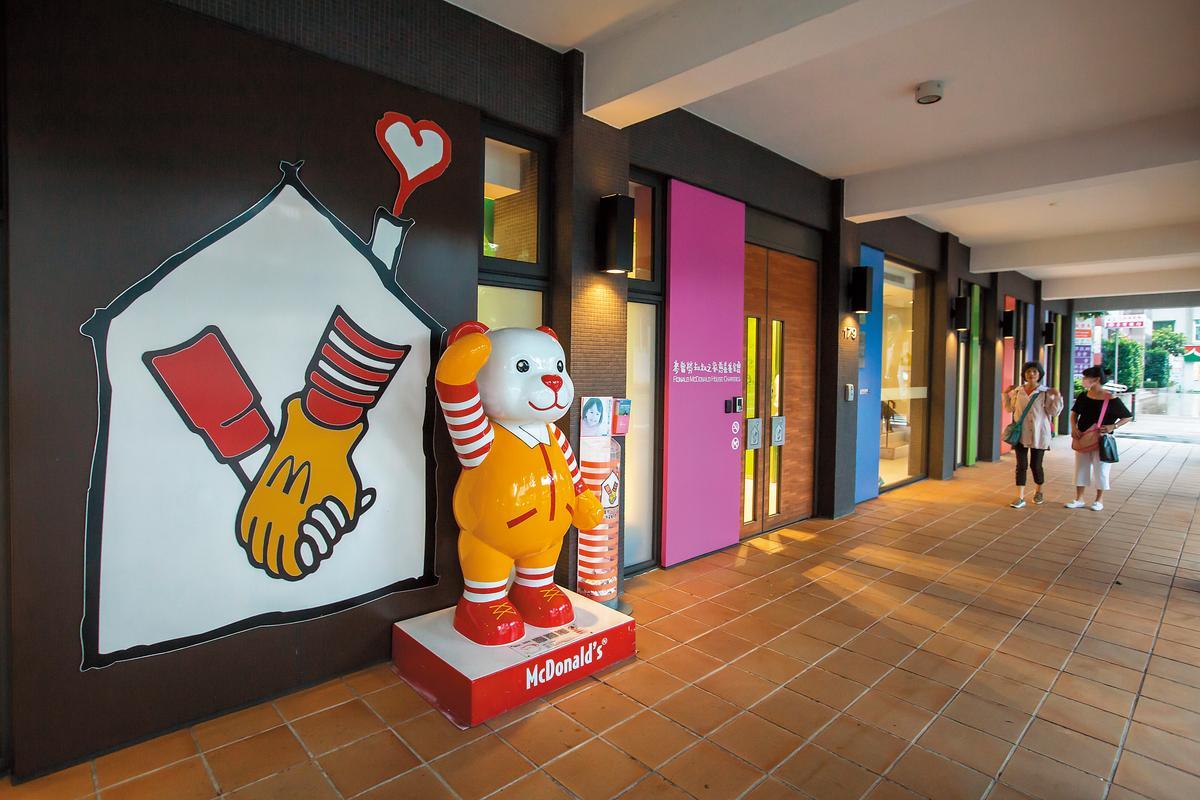 麥當勞叔叔之家至今已服務超過9萬人次的病童和家屬。