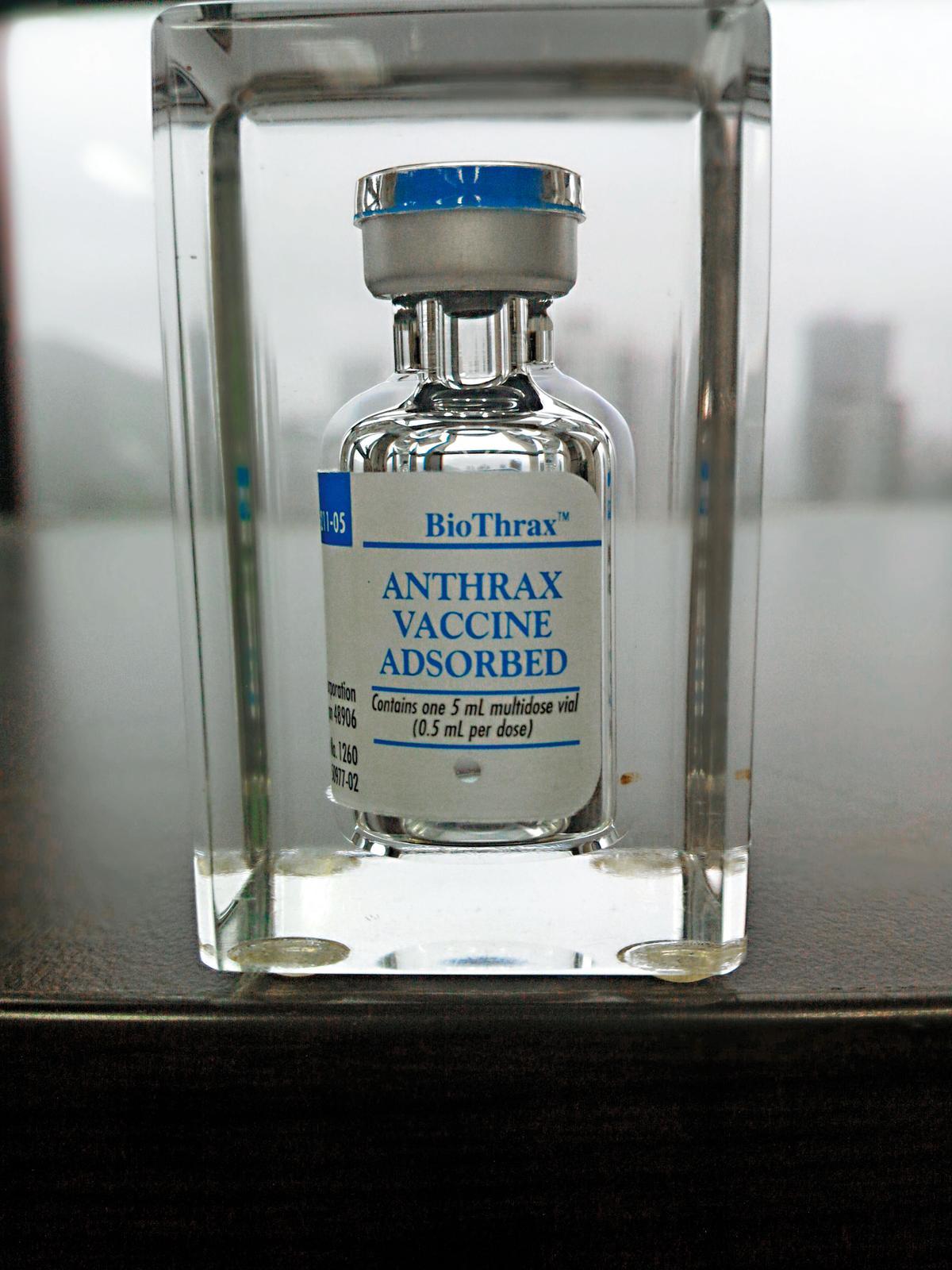 吸入型炭疽病只要病發幾乎沒有活命機會,因此施打疫苗預防格外重要。