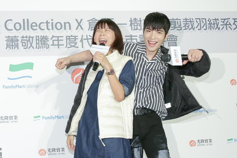 蕭敬騰在記者會上活潑模樣,逗得主持人阿娟(左)哈哈大笑。