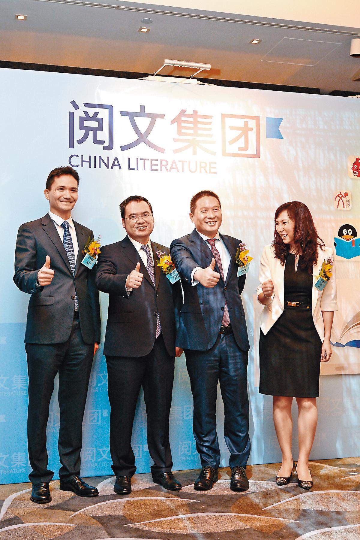「閱文集團」今年11月在香港上市,預計籌資11億美元,認購已超過千億美元。(東方IC)