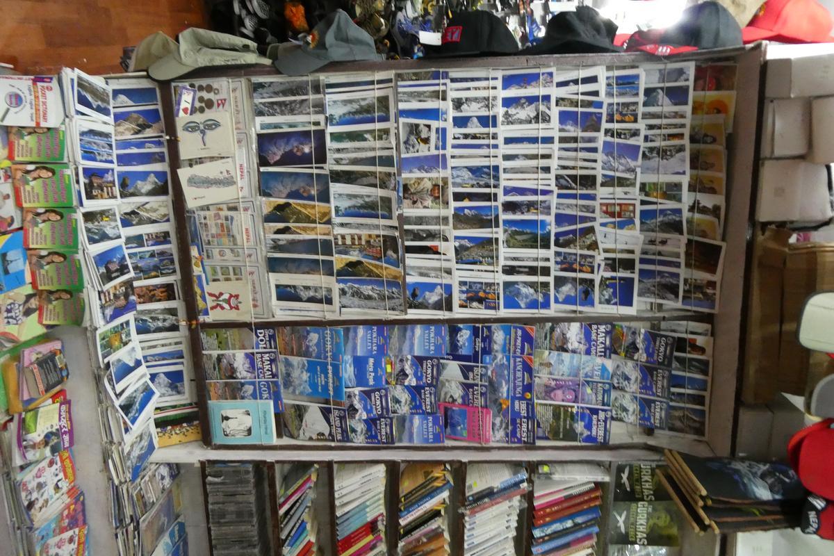 山岳明信片,每張都想帶回家。