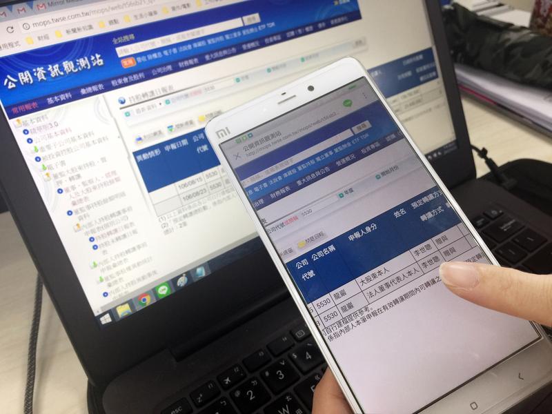 公開資訊觀測站的資料顯示,李世聰在8月申報轉讓持股給女兒李凱莉。