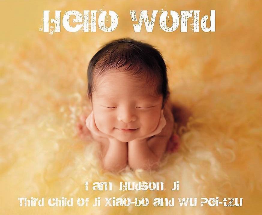 吳佩慈今年生下三兒子Hudson,公開兒子的照片大肆慶祝也廣發油飯。(翻攝自吳佩慈IG)