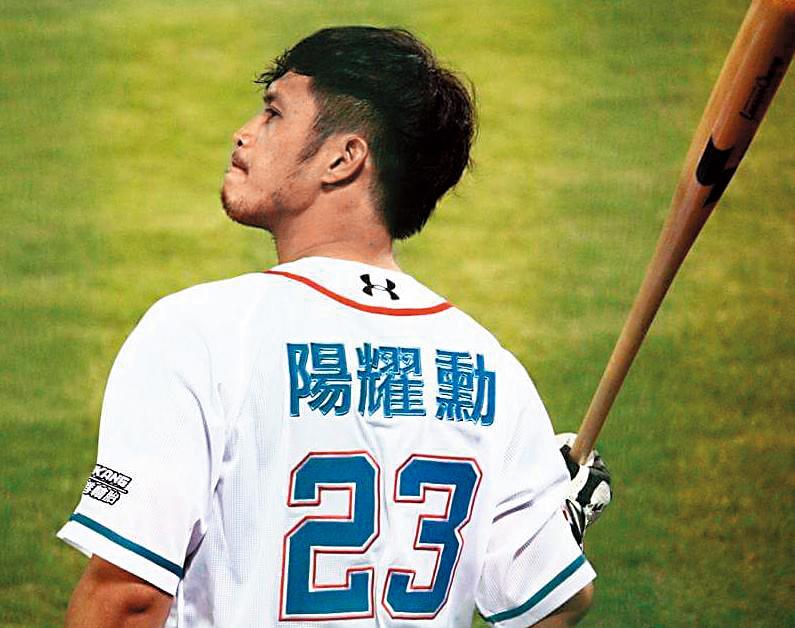陽耀勳曾在日職、美國大聯盟效力,現在是中職球員,八月的比賽還曾獲頒MVP。(翻攝自陽耀勳粉絲團臉書)