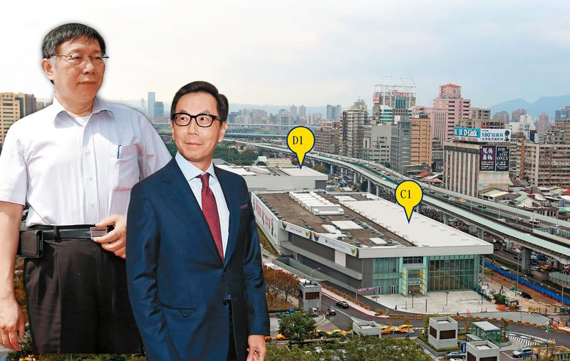 雙子星大樓開發延宕超過8年,2棟大樓基地(C1、D1)只蓋到3個樓層,台北市長柯文哲(左)對北捷投資雙子星大樓持開放態度。富邦集團董事長蔡明忠(右)與柯P因松菸文創爭議談判後,就此建立交情。