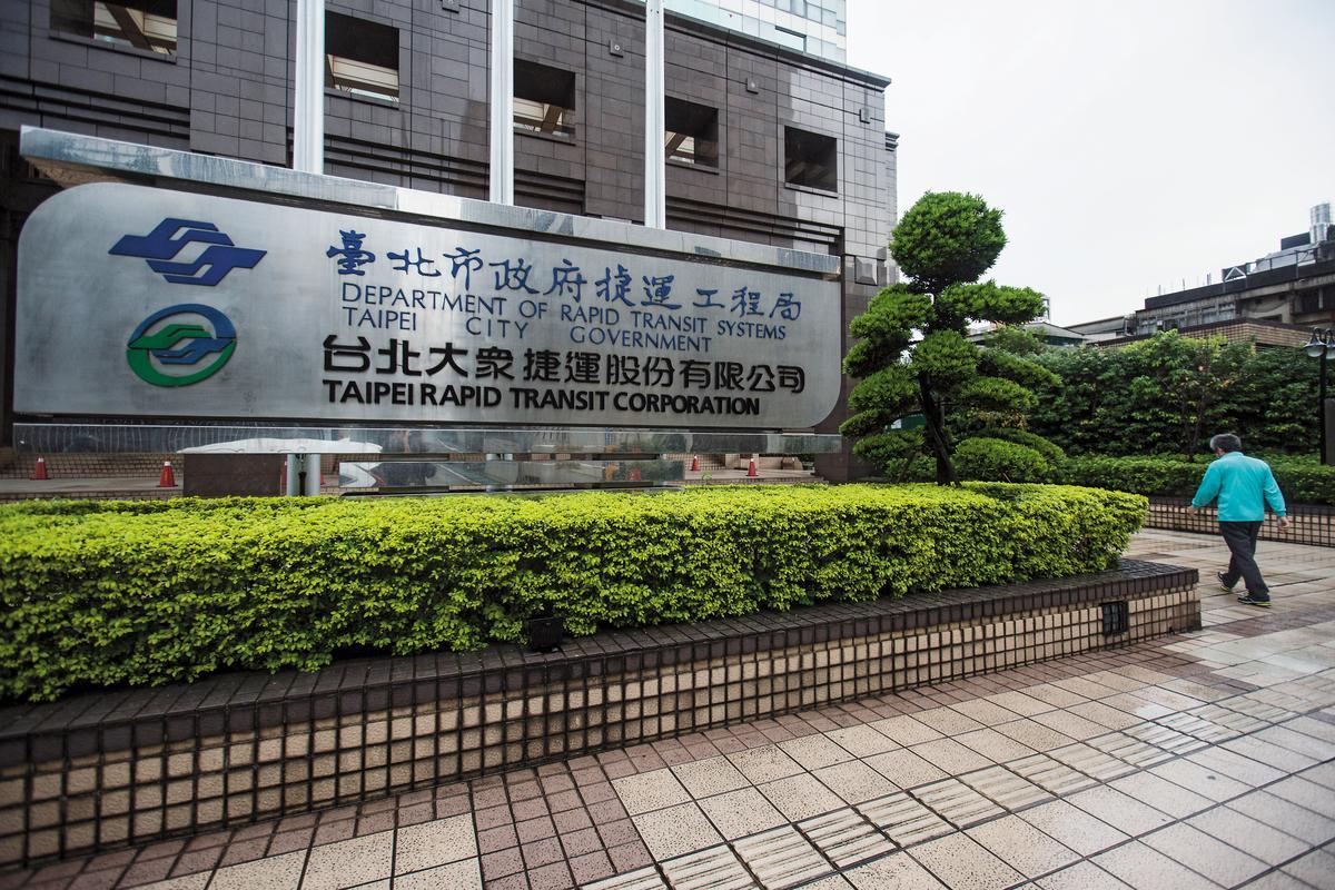 北捷公司與捷運局都在同一棟大樓,卻將同時在雙子星案成為地主和投資商,也引發非議。