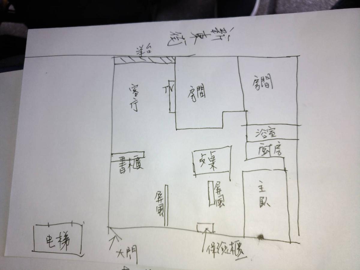 莊姓老婦陳屍屋內的位置圖。(警方提供)