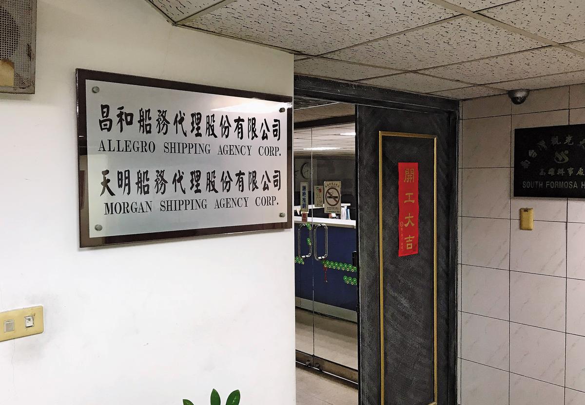 吳天明本身還經營「天明」、「昌和」2家船務代理公司。
