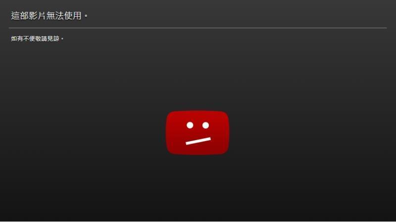 已故蓋達組織頭目  Anwar al-Awlaki 的影片已遭全數下架,即便只是講述伊斯蘭歷史的內容。