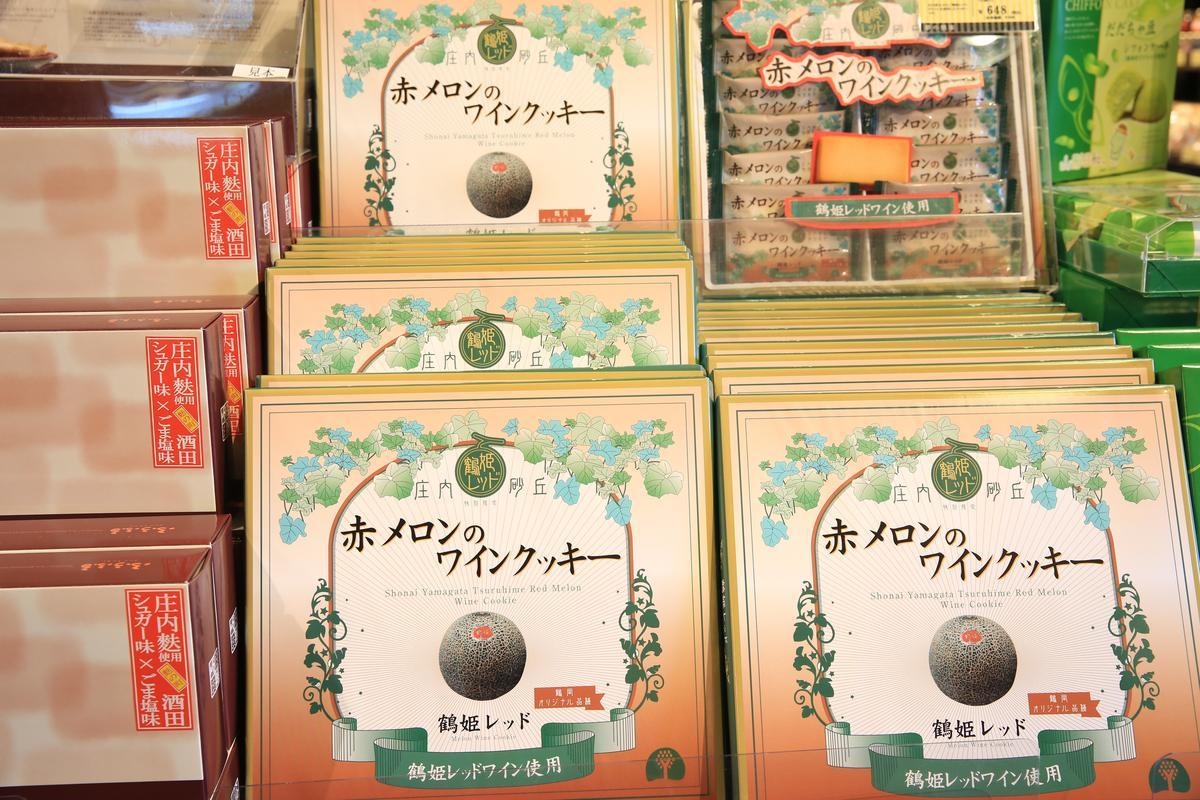 夏季的哈蜜瓜,是庄內地區的著名農產品。