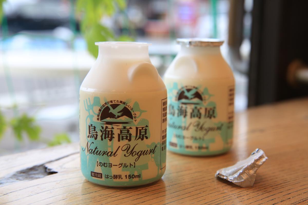 酒田市的優酪乳,滋味鮮美,必喝。