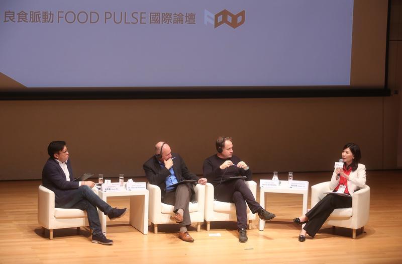 灃食教育基金會舉辦「透明飲食 饗有真實」國際論壇,會中三位講者與台下觀眾交流問答,彼此激盪思想。