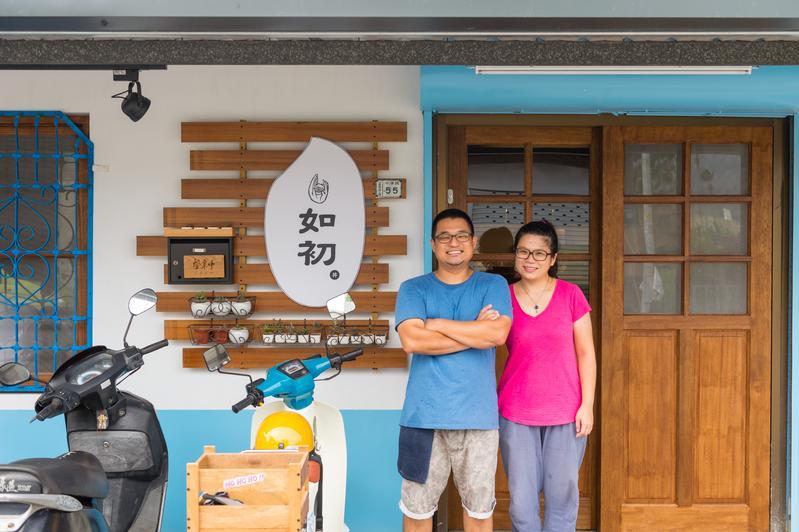 重元和絝菁在老房子實踐慢烹生活「如初丼」。