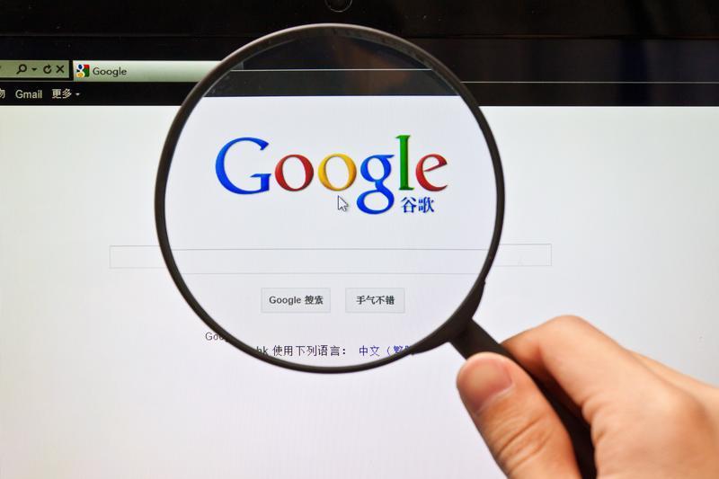 Google已經成了日常用語,但「Google」是否可以理所當然和「搜尋」劃上等號?(東方IC)