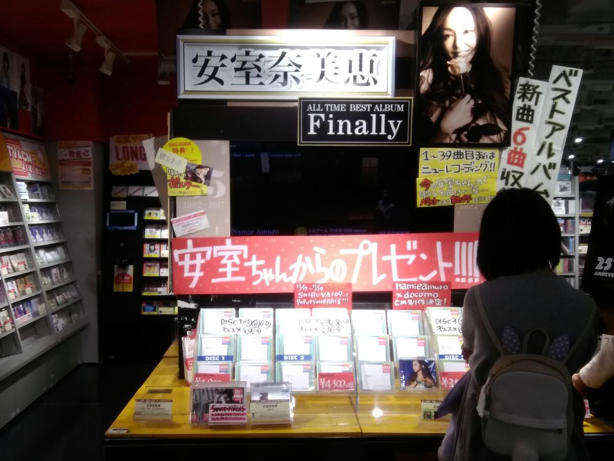 如今日本各大唱片行都是安室的專輯宣傳,彷彿在為她的演藝生涯送終。(娛樂組攝)