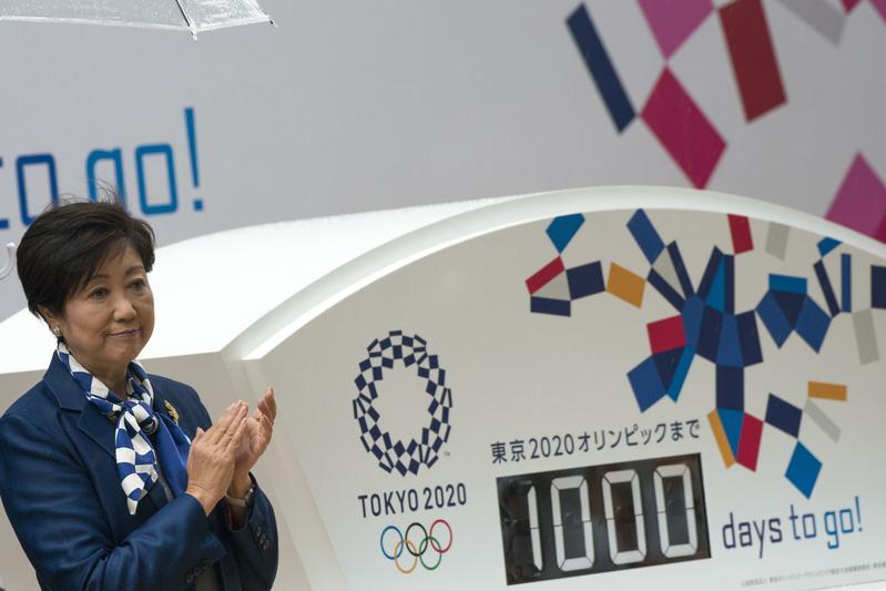 日本因為持續寬鬆,日圓發揮亞洲資金避風港功效,同時2020年東京奧運在即,內需股需求上升,預期日股將是明年投資亮點。(東方IC)