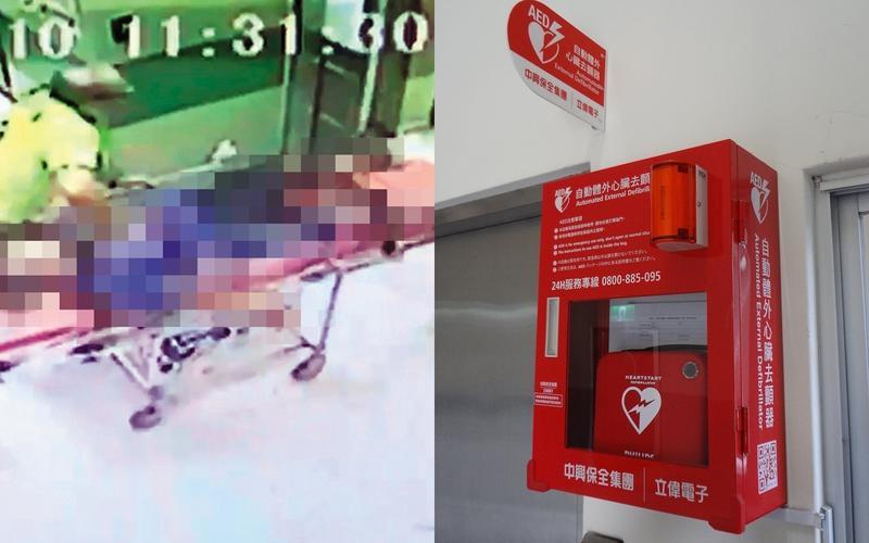 洪紹鈞(左)參加自行車比賽摔車,在現場還有呼吸心跳,送到醫院時卻已無生命跡象。(家屬提供);自動體外心臟電擊去顫器(AED),能在黃金時間即時搶救,與死神搶人。(翻攝自維基百科)