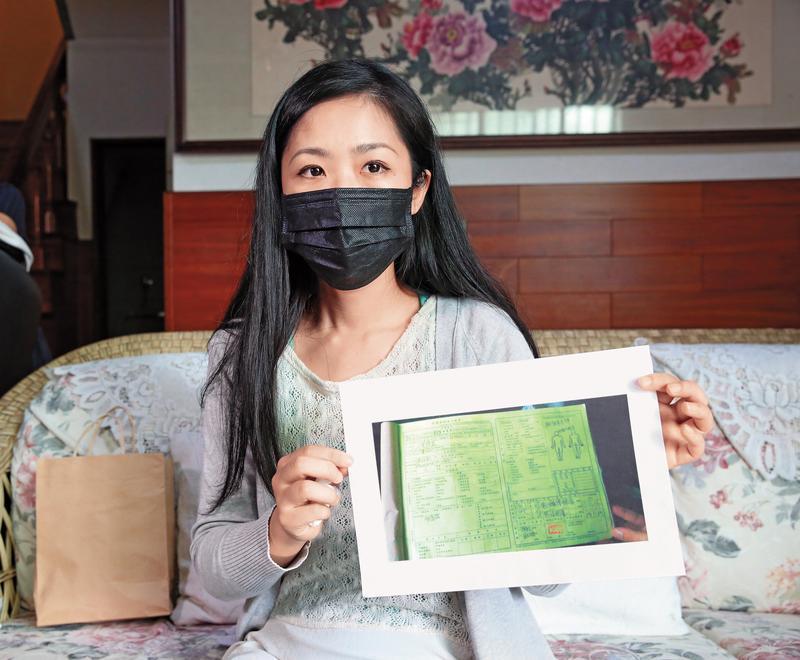 洪紹鈞的妹妹洪鈺苓(圖)控訴協會準備的救護車如同虛設,導致哥哥喪命。