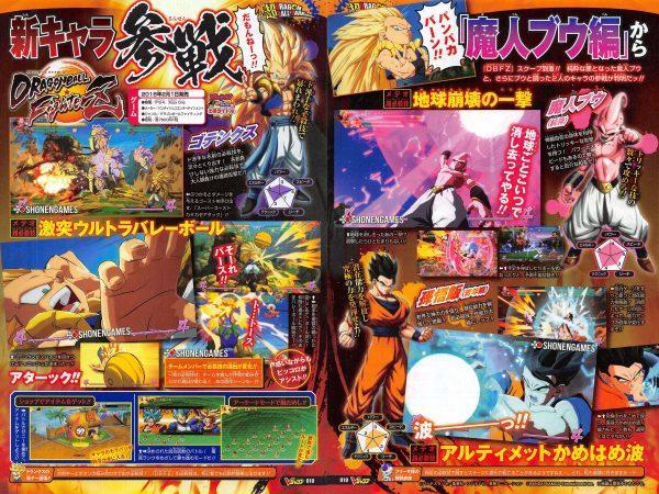 《七龍珠 FighterZ 》在最新一期的漫畫雜誌《 V Jump 》上,公布最新一波的角色出場名單。