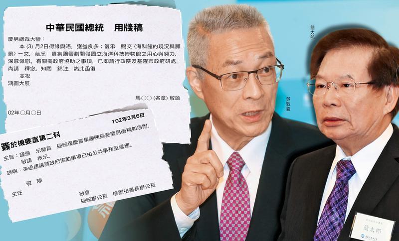 前行政院祕書長簡太郎(右)曾在2015年2度入府面見時任副總統吳敦義(左),由於雙方會面時間點正值聯貸會議期間,洽談內容啟人疑竇。