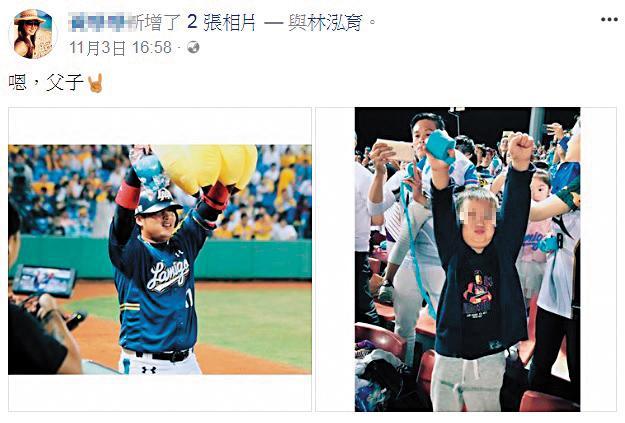 哆哆在臉書po出兒子和老公動作一樣的照片。(翻攝自哆哆臉書)