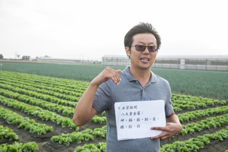 新湖合作農場生產課長的陳彥佑說,麥當勞嚴格要求水質,絕不能有八大重金屬成分殘留。