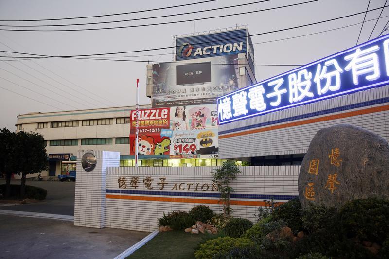 倍適得原是來自日本家電連鎖通路商,2009年被上市公司憶聲電子用2億元入主。