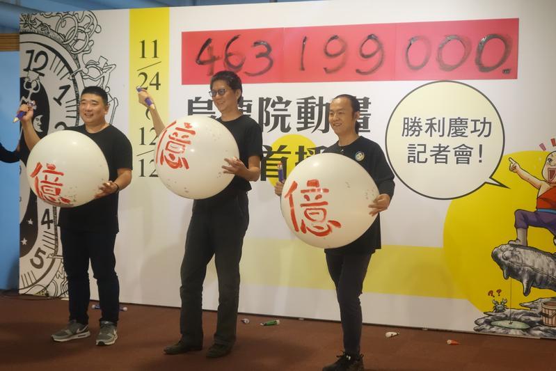 烏龍院動畫在騰訊上線一個月破4600萬次點閱,敖幼祥(中)與友諾文化創意總經理張磊(左)、動畫總導演饒琨華共同慶功。