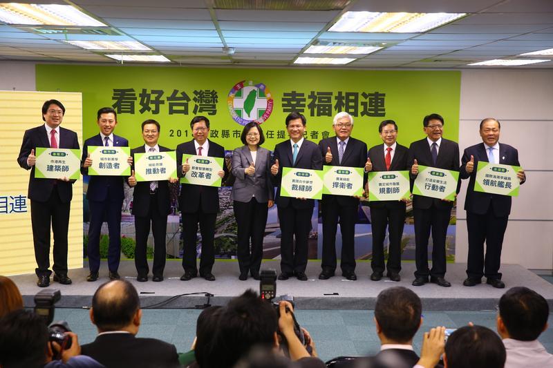 民進黨主席蔡英文,今與9位通過中執會提名爭取連任的現任黨籍縣市長一同造勢。