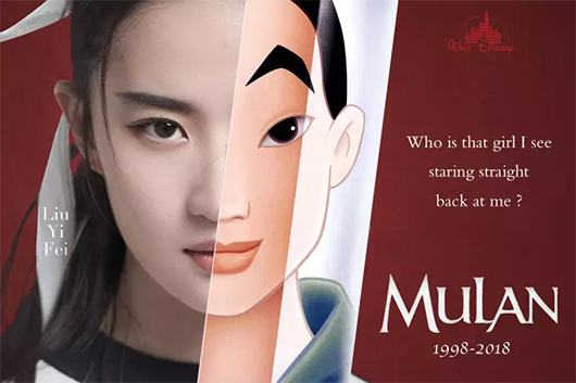 往年總被說是「票房毒藥」的劉亦菲,也許能靠《花木蘭》真人版走入國際、更上一層。(翻攝自微博)