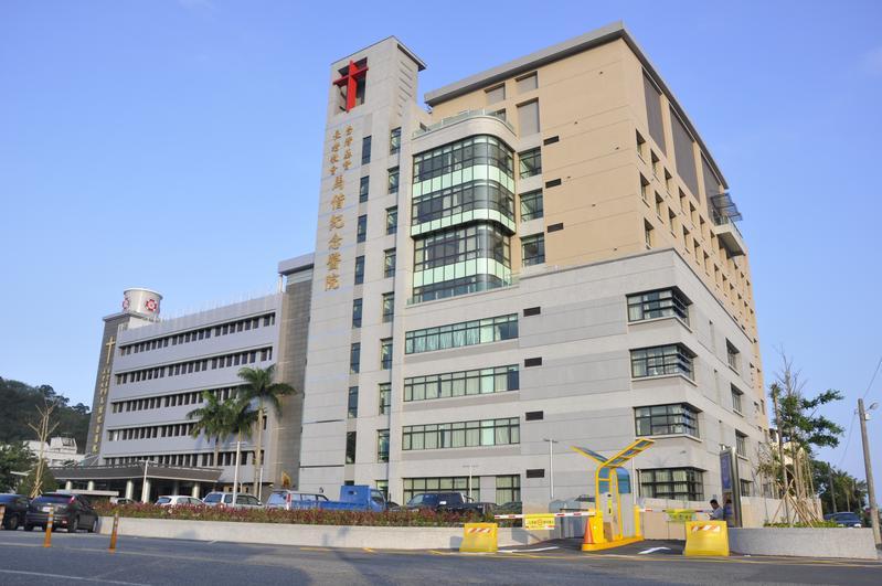 台東馬偕醫院坦承疏失,會負起相關責任。(翻攝自網路)