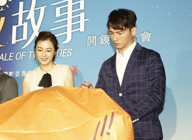 溫昇豪和陳怡蓉演出的《雙城故事》將在Netflix全球190個國家播出。