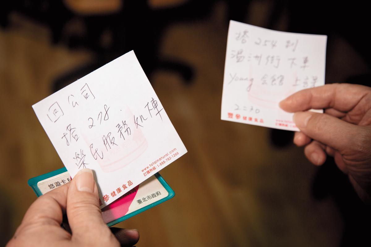 紙條是邱孟暉最重要的依靠,忘了自己要做什麼時,只要看紙條指示就知道這天的行程。