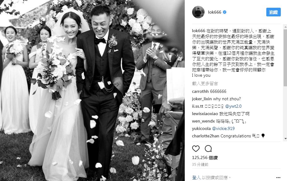 余文樂在IG貼出黑白結婚照,公開了自己已升格成人夫的喜訊。(翻攝自余文樂IG)