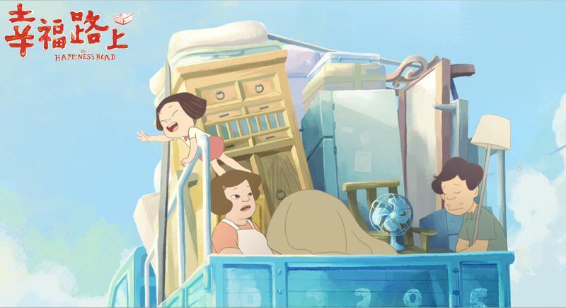 《幸福路上》的故事從女孩小琪一家三口出發,反映台灣歷史與社會變遷。(傳影互動提供)