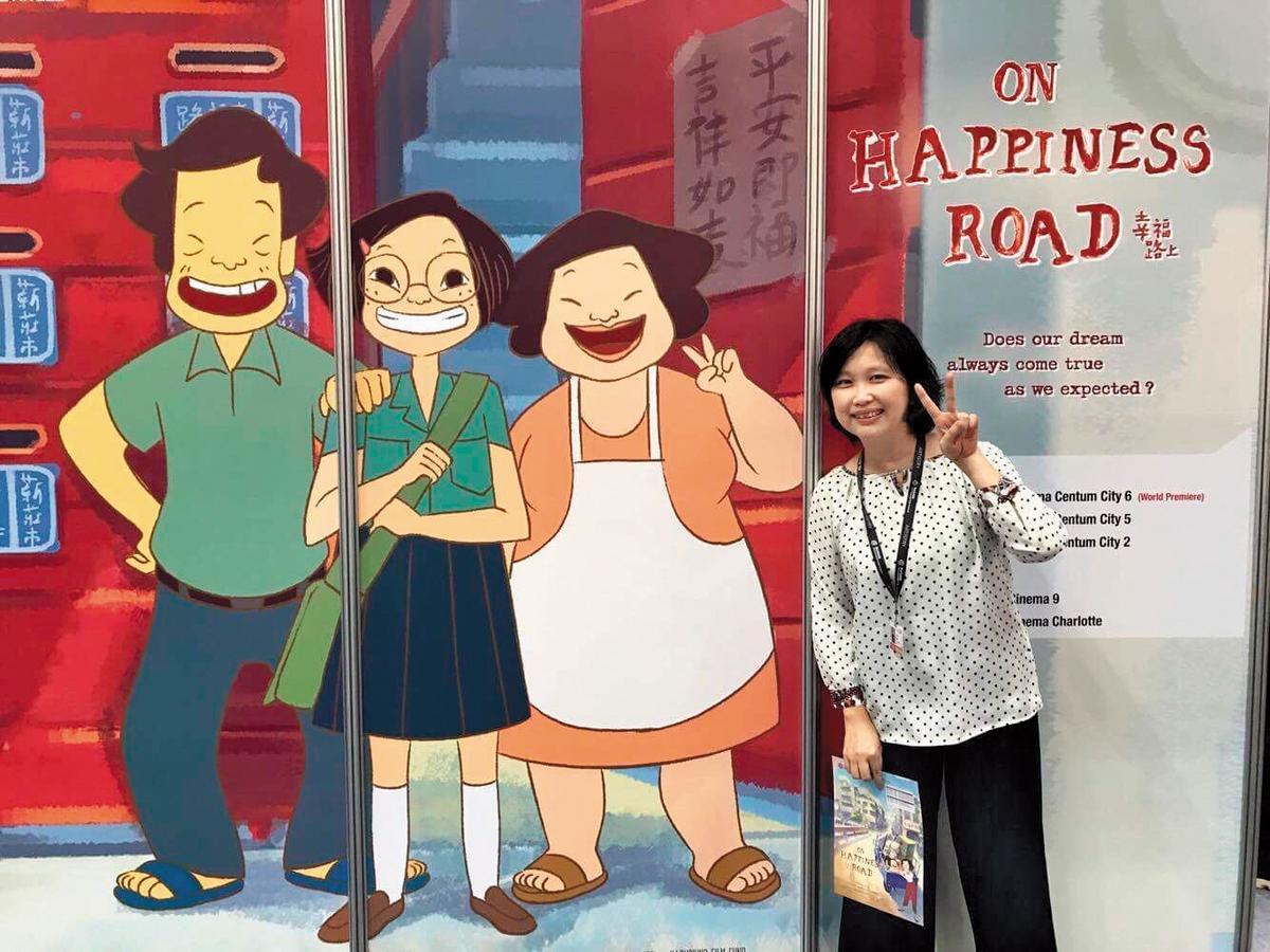 宋欣穎編導的《幸福路上》入圍韓國釜山影展「年度動畫」單元,是台灣首部入圍的動畫片。(傳影互動提供)