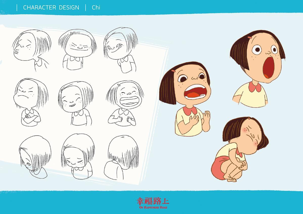 兒童階段的小琪表情多變可愛。(傳影互動提供)