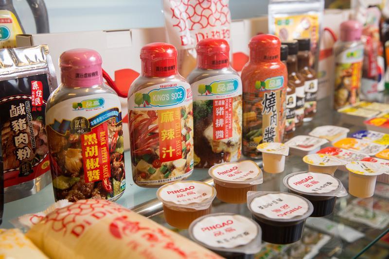 品高的醬料市占率全台最高,不只幫統一超商等品牌代工,自有品牌成績也佔總體營收一半。